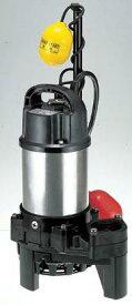 ツルミポンプ 雑排水用【32PNA2.15S】水中ハイスピンポンプ単相100V自動形