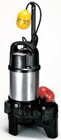 ツルミポンプ 汚物用 【50PUA2.4S】水中ハイスピンポンプ 単相100V 自動形