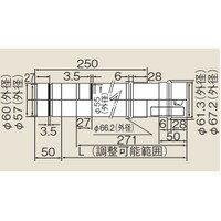 リンナイ  部材  【EFS-630NJ】 スライド管
