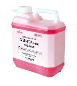 富士通 暖房機 部材【KBB-395T】不凍液(5L)