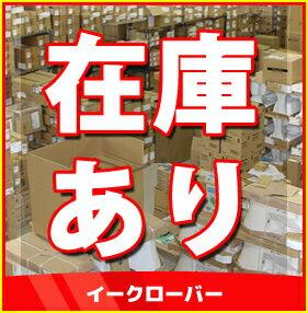 《あす楽》◆15時迄出荷OK!〒ジェントス/GENTOS Gシリーズ ヘッドライト【GH-003RG】