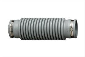 アキレスジョイント【AP-753RS】排水管用継手 管と管接続用フレキシブルジョイント (合成ゴム(CSM)製)(屋内外兼用) 全長352mm 適用パイプVP/VU75φ