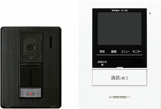 β アイホン(AIPHONE) 【JQ-12E】テレビドアホン ROCO録画 モニタサイズ3.5型(旧品番JL-12E)