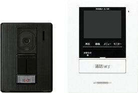 β《あす楽》◆15時迄出荷OK!アイホン(AIPHONE) 【JQ-12E】テレビドアホン ROCO録画 モニタサイズ3.5型(旧品番JL-12E)