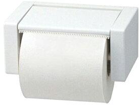 ▽√《あす楽》◆15時迄出荷OK!TOTO スタンダードシリーズ【YH51R】紙巻器 NW1ホワイト