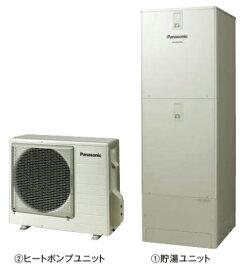 ###パナソニック エコキュート【HE-JPU46JXS】(本体のみ) JPシリーズ パワフル高圧酸素入浴機能付 フルオート 屋外設置用 460L