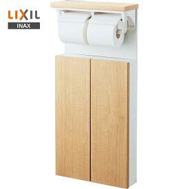 ▽《あす楽》◆15時迄出荷OK!INAX/LIXIL【TSF-211U】LPクリエペール 埋込収納棚(紙巻器付)