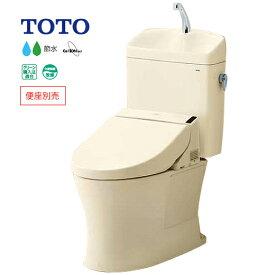 ###《あす楽》◆15時迄出荷OK!TOTO ピュアレストQR【CS232B+SH233BA】SC1パステルアイボリー 一般地 床排水 排水芯200mm 手洗あり