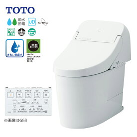 ∬∬#ミ#TOTO ウォシュレット一体型便器 GG1【CES9415】(TCF9415+CS890B) 一般地 壁床共通給水 床排水 排水芯200mm (旧品番 CES9414)