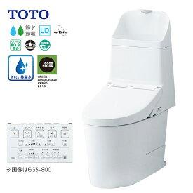 ###&《あす楽》◆15時迄出荷OK!TOTO ウォシュレット一体型便器 GG1-800【CES9315】(TCF9315+CS891B) NW1ホワイト 一般地 壁床共通給水 床排水 排水芯200mm (旧品番 CES9314L)
