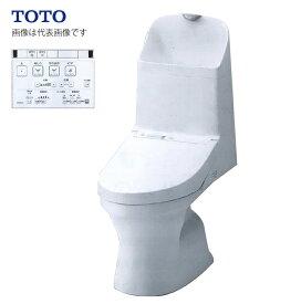 ###Ю&《あす楽》◆15時迄出荷OK!TOTO ウォシュレット一体型便器 ZJ1 セット品番【CES9151】NW1ホワイト 床排水タイプ 手洗あり (TCF9151+CS348B)
