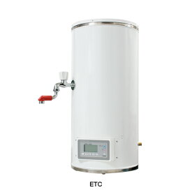 ####イトミック【ETC90BJS240C0】小型電気温水器 貯湯式 貯湯量90L 単相200V4.0kW (旧品番 ETC90BJS240B0) 受注生産