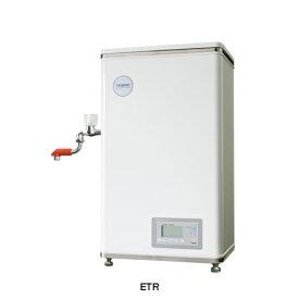 ###イトミック【ETR45BJ□115C0】小型電気温水器 貯湯式 貯湯量45L 単相100V1.5kW (旧品番 ETR45BJ□115B0) 受注生産