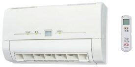 ⌒《あす楽》▽◆15時迄出荷OK!三菱 脱衣室暖房機 【WD-240DK】壁掛けタイプ /単相200V 電源タイプ