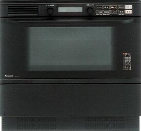 パナソニック ビルトイン電気オーブンレンジ【NE-DB700P】200V(旧品番NE-DB700)
