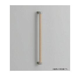 《あす楽》◆15時迄出荷OK!TOTO【YHB603】ELライトウッドN 木製手すり I型
