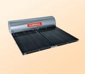 ###コロナ 太陽熱温水器【USH-23X】2枚集熱板標準タイプ