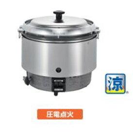 リンナイ ガス炊飯器 【RR-30S2】3升 6.0L 卓上型(普及タイプ)(RR30S2)