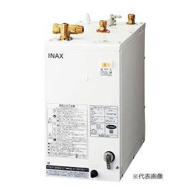 ###INAX/LIXIL 電気温水器【EHP-AR3-A3】ゆプラスユニット EA3タイプ タンク容量12L 受注約3日