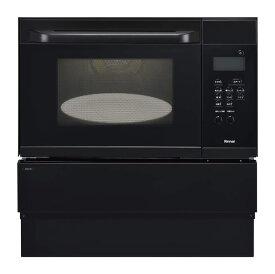 ####♪リンナイ【RSR-S15E-B】ブラック ガスオーブン(ビルトインタイプ) 電子コンベック 33Lタイプ 広びろ2段皿 (旧品番 RSR-S14E-B)