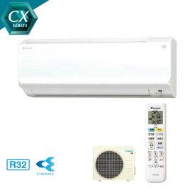 ###ダイキン ルームエアコン【S28XTCXS W】ホワイト 2020年 CXシリーズ 室内電源タイプ 単相100V 10畳程度 (旧品番 S28WTCXS W)