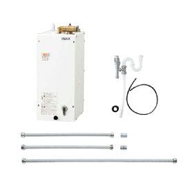 INAX/LIXIL 小型電気温水器【EHPN-F6N5-FS1】洗面化粧室/洗面化粧台後付用 ゆプラス配管キット
