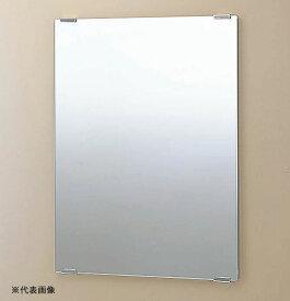 《あす楽》◆15時迄出荷OK!INAX 化粧鏡【KF-4560A】スタンダードタイプ (防錆)