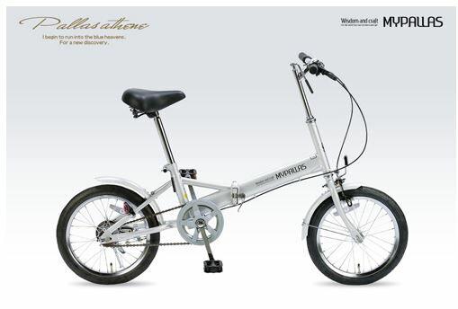###ω池商 マイパラス/MYPALLAS【M-101 S】シルバー 折畳自転車16インチ