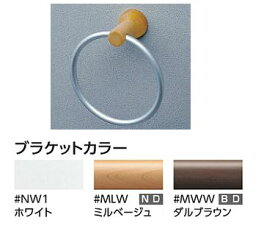 TOTO アクセサリー【YT404KR】タオルリング