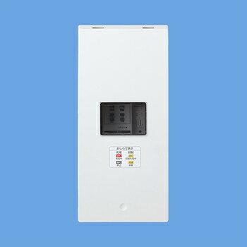 ###パナソニック 配線器具【BQE325EVP】ELSEEV(エルシーヴ) (MoDe3)「充電コントロール機能付専用」ピークコントロールボックス 受注約30日