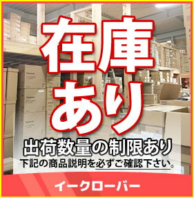 ¶¶###《あす楽》◆即納品!¢π三菱 換気扇【VD-15ZY9】【旧品番VD-15ZY8】ダクト用 台所用 低騒音ミニキッチン・湯沸し室用