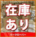 ◆@午後3時迄出荷OK!台数限定!TOTO 水栓金具【TMF47ARR】  定量止水バス水栓