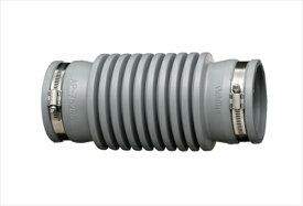 アキレスジョイント【AP-752RS】排水管用継手 管と管接続用フレキシブルジョイント (合成ゴム(CSM)製)(屋内外兼用) 全長254mm 適用パイプVP/VU75φ