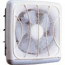『カード対応OK!』高須産業 台所・一般用換気扇連動式シャッター 排気【FF-150】
