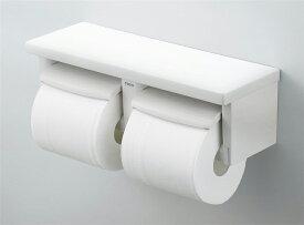 《あす楽》◆15時迄出荷OK!TOTO【YH650】 NW1ホワイト 棚付二連紙巻器 芯あり対応 樹脂製