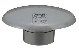アキレスジョイント【AB-50/65】露出ベントキャップ(排水用通気管カバー)