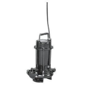 エバラ/荏原【65DVS6.75A】雑排水用セミボルテックス水中ポンプ DVS型 非自動型 三相 60Hz