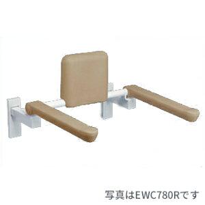 TOTO トイレ用手すり【EWC783】はね上げタイプ 背もたれ付 壁固定タイプ パブリックコンパクト便器・フラッシュタンク式対応