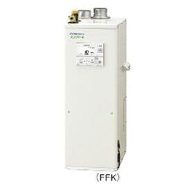 ###コロナ 石油給湯器【UIB-EF471(FFK)】水道直圧式 EFシリーズ 給湯専用 屋内設置型 強制給排気 ボイスリモコン付属 エコフィール