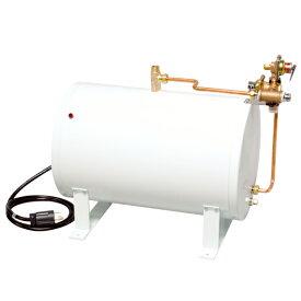 ###イトミック【ES-30N3X(3)】小型電気温水器 貯湯式 貯湯量30L 適温出湯タイプ (旧品番 ES-30N3X(2)) 受注生産
