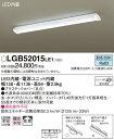 ‡‡‡βパナソニック 照明器具【LGB52015LE1】LEDベースライト直管40形昼白色 {E}