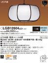 βパナソニック 照明器具【LGB12604LE1】LEDペンダント8畳用昼白色 {E}