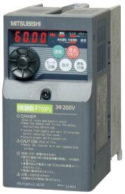 ### 三菱【FR-F720PJ-0.4K-FS】送風機用3相インバータ