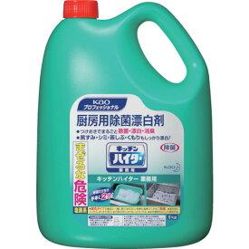 ■〒花王/Kao 洗剤【021144】(8289113)Kao キッチンハイター 業務用 5KG 受注単位1