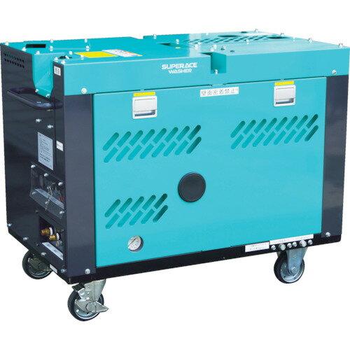 ###■〒スーパー工業/スーパー工業 洗浄機【SEL-1325V-2】(7879016) スーパー工業 ディーゼルエンジン式高圧洗浄機SEL−1325V2(防音温水型) 発注単位1