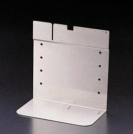 『カード対応OK!』TOTO 部材【TH632R】アルカリ7 壁掛け金具