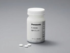 ∬∬Юパナソニック 部材【F-ZVC03】ジアイーノ 塩タブレット (約300粒入)