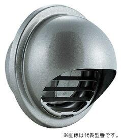 バクマ工業【BD-150MVL2】丸型フード付換気口 防火ダンパー付 シルバーメタリックライト