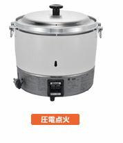 リンナイ ガス炊飯器【RR-30S1-F】3升 2.0〜6.0L卓上型(普及タイプ)【smtb-TD】【saitama】