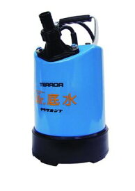 寺田 テラダポンプ【S-500LN】 底水用水中ポンプ ステンレス製 非自動 単相100V